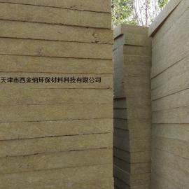 天津岩棉板/外墙岩棉板/保温岩棉板