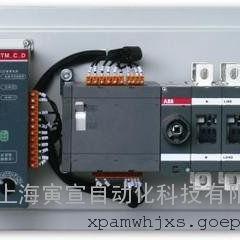ABB双电源OTM630E3C10D380C系列