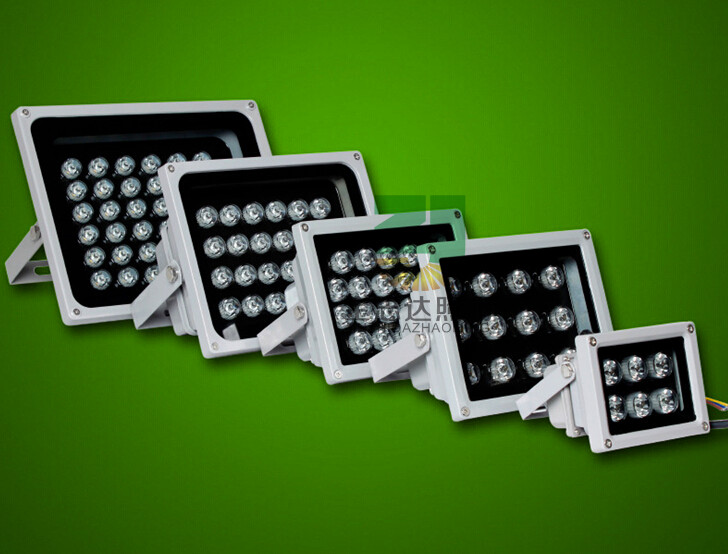 led投光灯厂家/led投光灯生产厂家/led投光灯