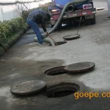 潜山县化粪池清理、枞阳县管道疏通管道清淤公司