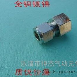 厂家直销全铜镀镍卡套式接头内螺纹终端铜管硬管接头