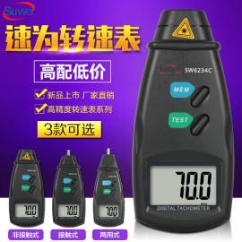 速为SW6234C SW6235C SW6236C接触式转速计 光电非接触转速测速仪