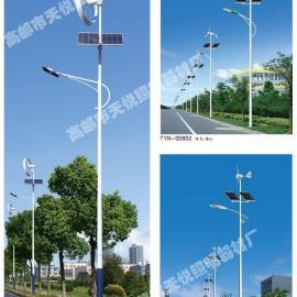 风光互补 太阳能路灯H-3 太阳能高杆灯 光源大小可调整价格面议