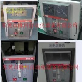 ABB F5断路器维修故障:合闸电压过低