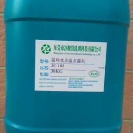 广东杀菌灭藻剂报价 高效缓蚀剂 阻垢剂 预膜剂 水处理药剂