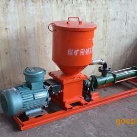 WJ24阻化剂喷射泵厂家