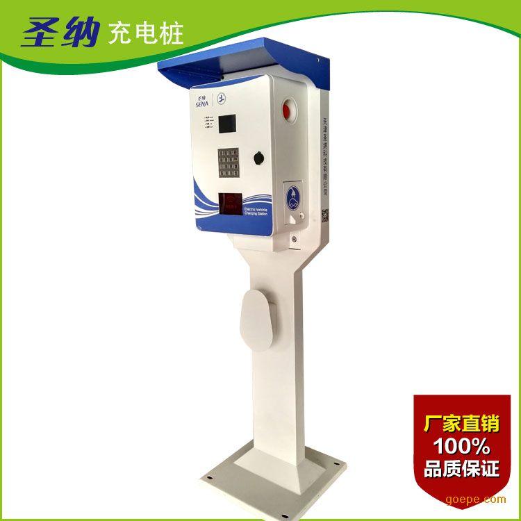 家用电动汽车充电桩 智能壁挂电瓶车充电桩
