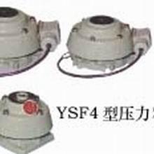 压力释放阀 型号:ZX7M-YSF4Ⅱ-55/130KJTH 库号:M368250