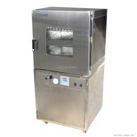 不锈钢真空干燥箱 真空烘箱 烤箱PVD-090-SS