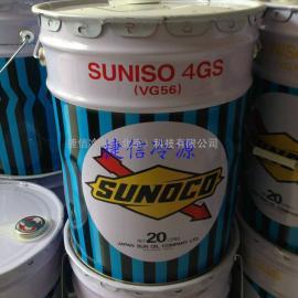 批发原装太阳冷冻油 4GS 制冷设备指定专用冷冻油4GSD 4L/20L包装