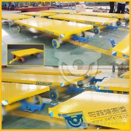 帕菲特搬运专注专业定制1-8t的平板拖车、运输车