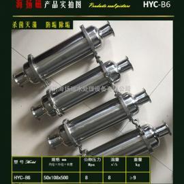 管道除垢器 中水收买佩戴的类 磁水除垢器 循环水除垢器 强磁除垢器