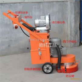 停车场地坪研磨机 无尘水泥地面打磨机 环氧树脂打磨机
