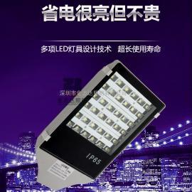 新款LED路灯头-100W-1