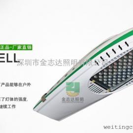 单颗LED路灯头-50W-1