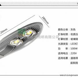 广东LED路灯头生产厂家