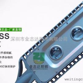 深圳LED路灯头-100W-120W