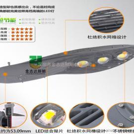 LED路灯头生产厂家/路灯头价格