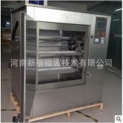 新航12KW商用微波炉单片机控制 杀菌烘干加热于一体快餐加热