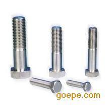厂家专业生产304不锈钢双头螺栓316美标全螺纹螺柱