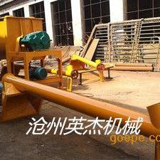 螺旋输送机价格螺旋输送机型号混凝土螺旋输送机