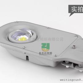 中山LED路灯头-100W-2