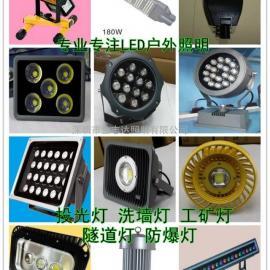 大功率LED路灯头