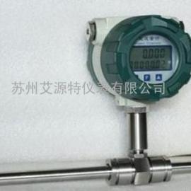 电流输出型涡轮流量计