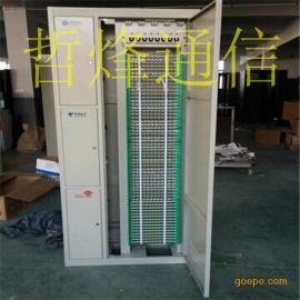 光纤配线柜-详细说明