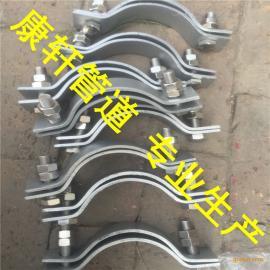 基准型双螺栓管夹|A5基准型双螺栓管夹(公英制管用)
