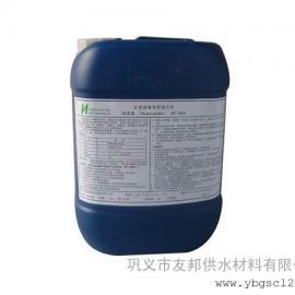 河南杀菌灭藻剂,反渗透膜杀菌剂 工业循环水杀菌剂