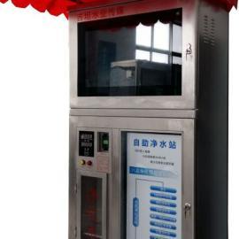 自动售水机新升级 全不锈钢自动售水机