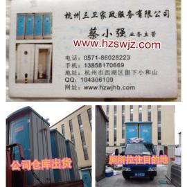 杭州移动厕所租赁、下沙活动洗手间租赁