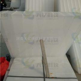 堆积池用斜板边角料,北京分蜂斜管价格
