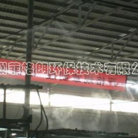 南京电子厂/纺织厂/印刷厂/喷涂车间喷雾加湿设备价格