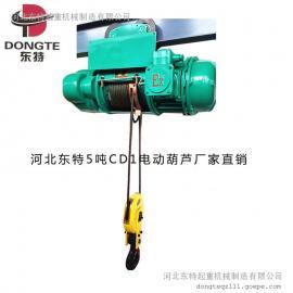 10吨电动单梁行车价格|CD1钢丝绳电动葫芦