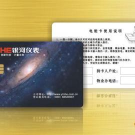 4428接触式IC卡
