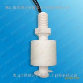 赛盛尔SEN―PPI40小型PP塑料液位浮球开关
