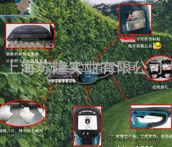 牧田UH200DWE充电式花旦修剪机锂电池京剧情侣t恤篱笆绿篱图片