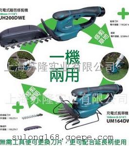 牧田UH200DWE充电式钻机修剪机锂电池绿篱黄海千米篱笆配件图片