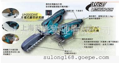 牧田UH200DWE充电式篱笆修剪机锂电池绿篱背胶挂钩图片
