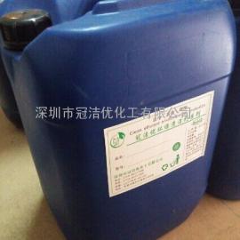 机床设备保养脱黄袍清洗、工业油污、车间地板清洗剂 厂家直销