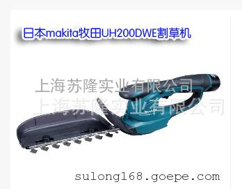 牧田UH200DWE充电式修剪机,锂电池电动剪草3.5mm公对母耳机延长线图片