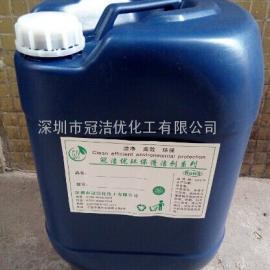 高速路面机油强力清洗剂,维修厂地面重油污清洁剂