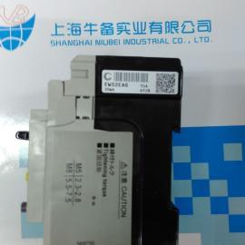 上海代理 FUJI/富士 EW32EAG系列 低压塑壳断路器 15A