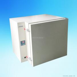 充氮气高温干燥箱 HD-200A高温试验箱 500度工业烘箱烤箱