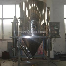 烯丙基树脂离心喷雾干燥机,烯丙基树脂专用烘干机,干燥机厂