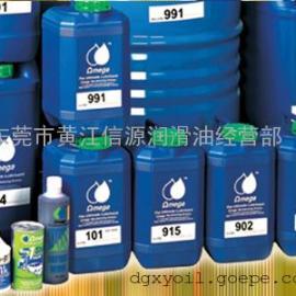 供应亚米茄601抽水机润滑油原装