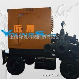 12寸抗洪抢险移动泵车 城市防汛移动泵车