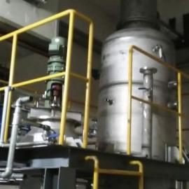 亿森垃圾焚烧飞灰重金属螯合剂环保无毒
